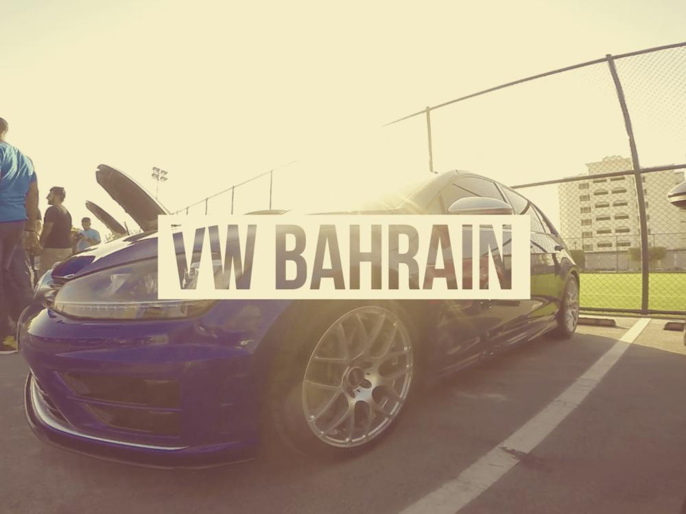 Volkswagen Bahrain Gravity Meet