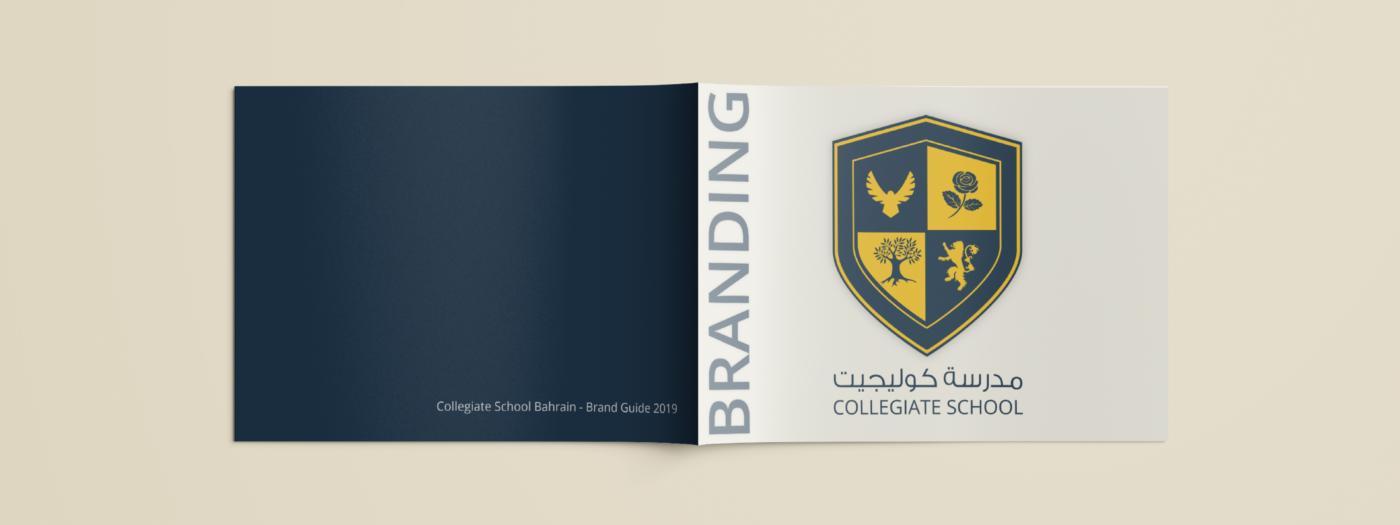 Collegiate School Bahrain