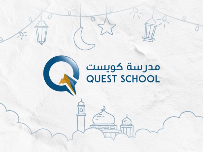 Quest School Ramadan Video